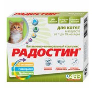 Радостин для кошек