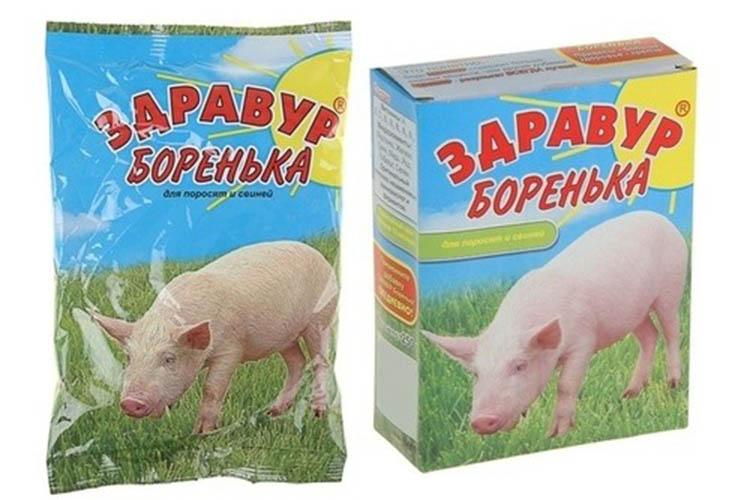 Здравур Боренька