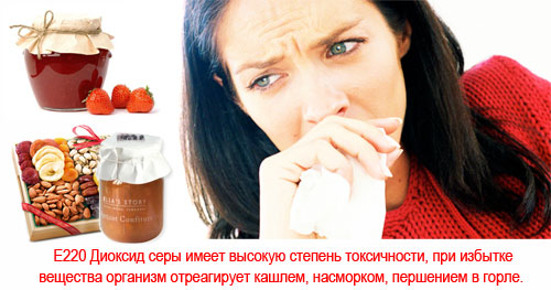 E220-vred-dlya-zdorovya