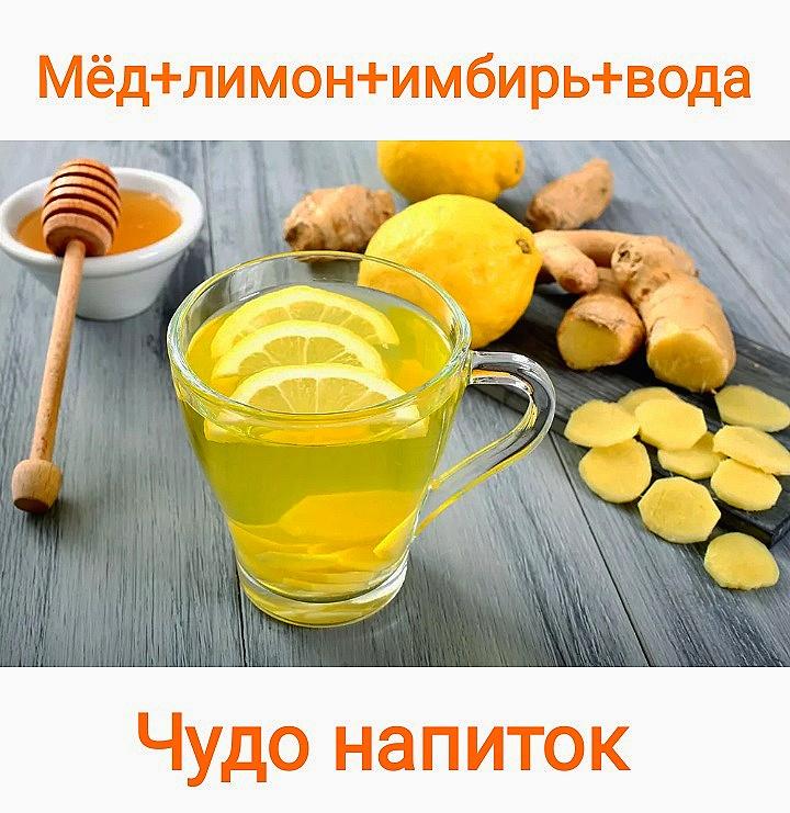 """""""применение меда"""""""