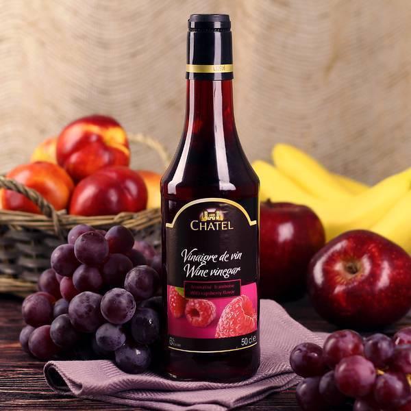«красный винный уксус»